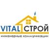 ООО «Витал Строй»
