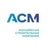 ООО Общество с ограниченной ответственностью «АртСтройМонтаж»