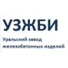 ООО Уральский завод железобетонных изделий