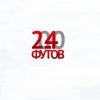 ООО 2040 Футов