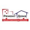 ООО Торгово-строительная компания РемонтДома