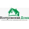 ИП Костромские дома