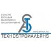 "ООО ООО ""Техностройальянс"""