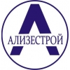 ООО АЛИЗЕСТРОЙ