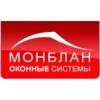 """ООО ООО """"Монблан-Ост"""""""