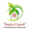 ООО Бира Строй