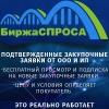 ООО АСР-ИНТЕЛЛЕКТ.РУ