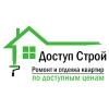 ООО Доступ Строй