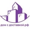 ООО Уралмегаполис