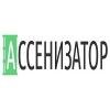 """Ассенизатор-СПб"""