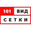 ООО 101 Вид Сетки