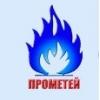 ООО Прометей