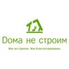 ООО Dоманестроим