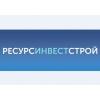 ООО РесурсИнвестСтрой