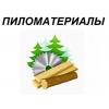 Обоскалов