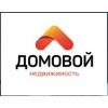 ООО АН Домовой