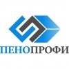 ООО ПеноПрофи