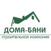 "ООО СК ""Дома-Бани"""
