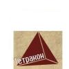 ООО Тетракон Екатеринбург