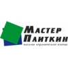 ООО Компания Мастер Плиткин Кострома