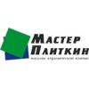 ООО Компания Мастер Плиткин