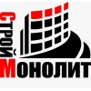 ООО ГК СТРОЙМОНОЛИТ