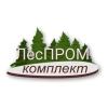 ООО ЛесПРОМ-Комплект