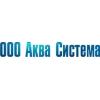 ООО Аква Система Санкт-Петербург