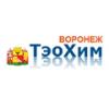 ООО ТэоХим-Воронеж Воронеж