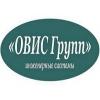 """ООО """"ОВИС ГРУПП"""""""