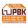 Ремонтно-строительная компания РВК Екатеринбург