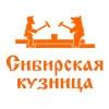 Сибирская кузница