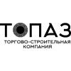 "ООО ""ТСК""ТОПАЗ"" Екатеринбург"