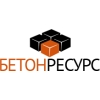 ООО Бетон Ресурс Кострома