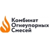 ООО Комбинат Огнеупорных Материалов