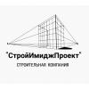 СтройИмиджПроект Уфа