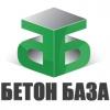 ООО БетонБаза