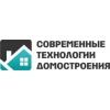 ООО Современные технологии домостроения