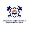 ООО Образовательный центр «СпецПроф»
