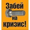 ООО ЦСК Казань