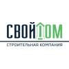 """ООО ООО """"СВОЙ ДОМ"""""""