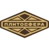 ООО Плитосфера
