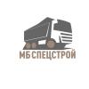 ООО МБ-СПЕЦСТРОЙ