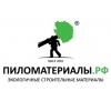 ООО ПИЛОМАТЕРИАЛЫ.РФ
