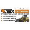 ООО Строительная компания Техоптимум