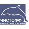 ООО ЧистоФФ Оренбург