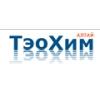 ООО «ТэоХим-Алтай» Барнаул