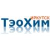 ООО «ТэоХим-Сибирь»