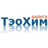 ООО «Тэохим-Калуга»