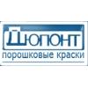 ООО Дюпонт